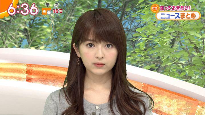 2019年03月18日福田成美の画像14枚目