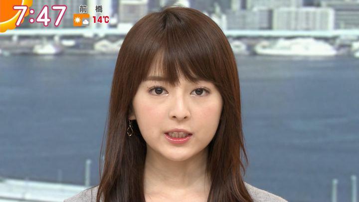 2019年03月18日福田成美の画像18枚目