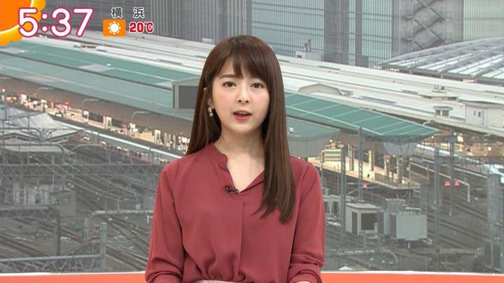 2019年03月27日福田成美の画像06枚目