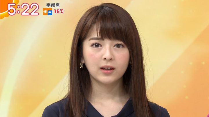 2019年03月28日福田成美の画像02枚目