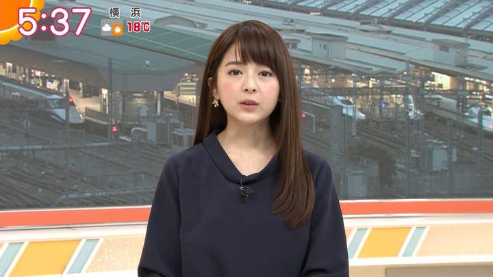 2019年03月28日福田成美の画像04枚目