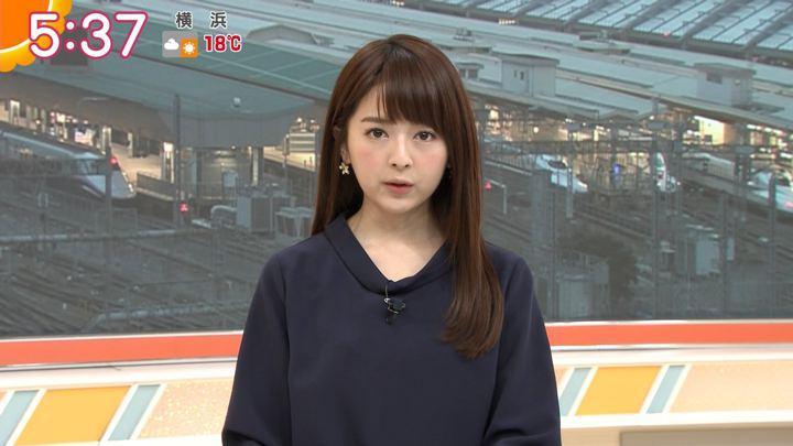 2019年03月28日福田成美の画像05枚目
