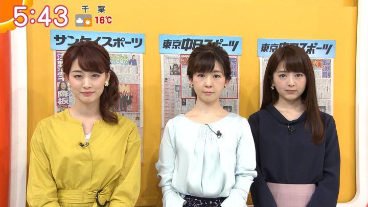2019年03月28日福田成美の画像06枚目