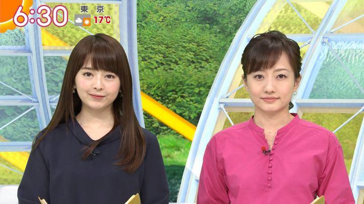 2019年03月28日福田成美の画像08枚目