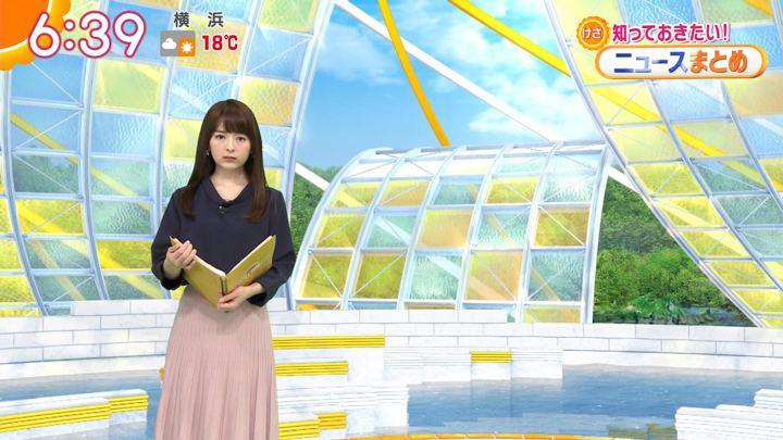 2019年03月28日福田成美の画像10枚目
