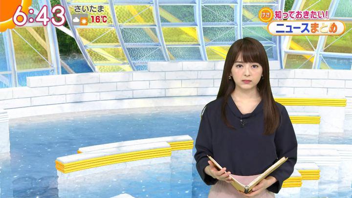 2019年03月28日福田成美の画像12枚目
