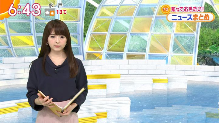 2019年03月28日福田成美の画像13枚目