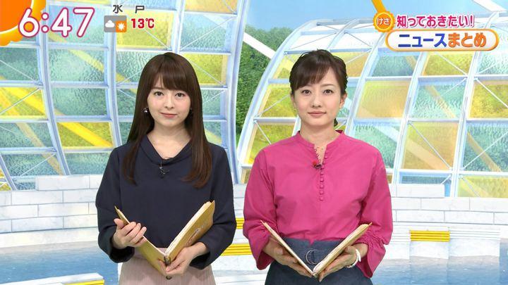2019年03月28日福田成美の画像14枚目