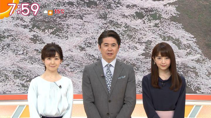 2019年03月28日福田成美の画像16枚目