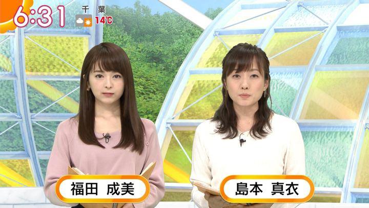 2019年03月29日福田成美の画像12枚目