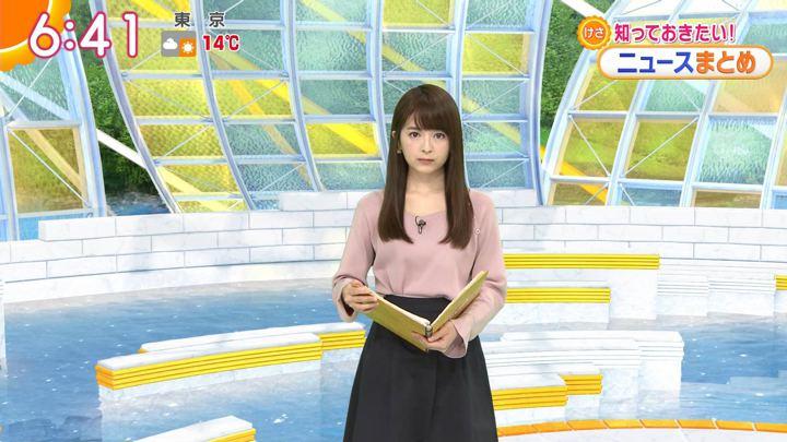 2019年03月29日福田成美の画像14枚目