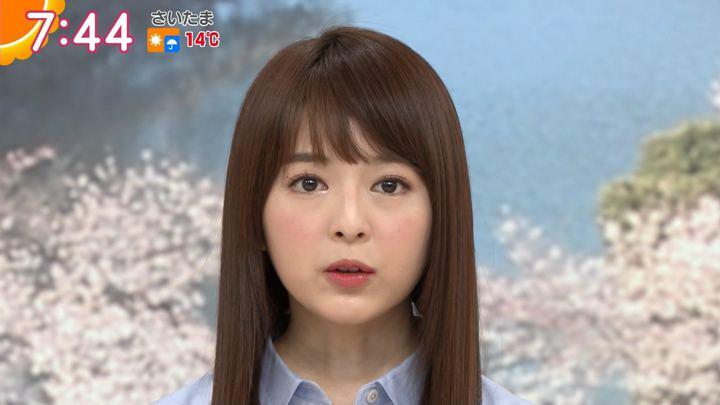 2019年04月01日福田成美の画像14枚目