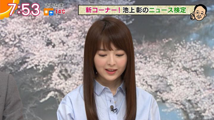 2019年04月01日福田成美の画像17枚目