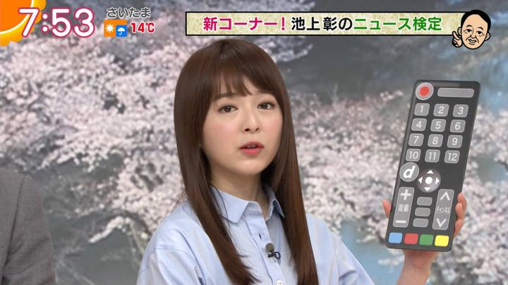 2019年04月01日福田成美の画像18枚目