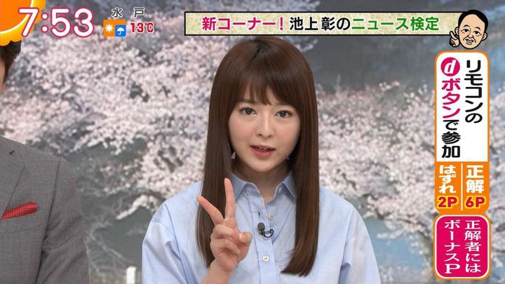 2019年04月01日福田成美の画像19枚目