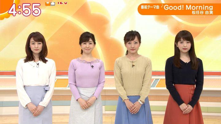 2019年04月02日福田成美の画像01枚目