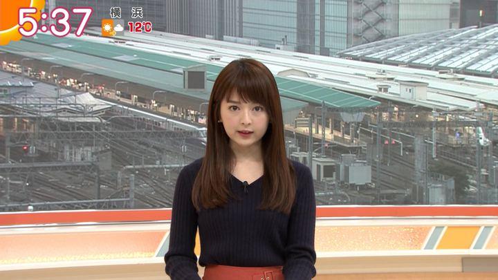 2019年04月02日福田成美の画像06枚目