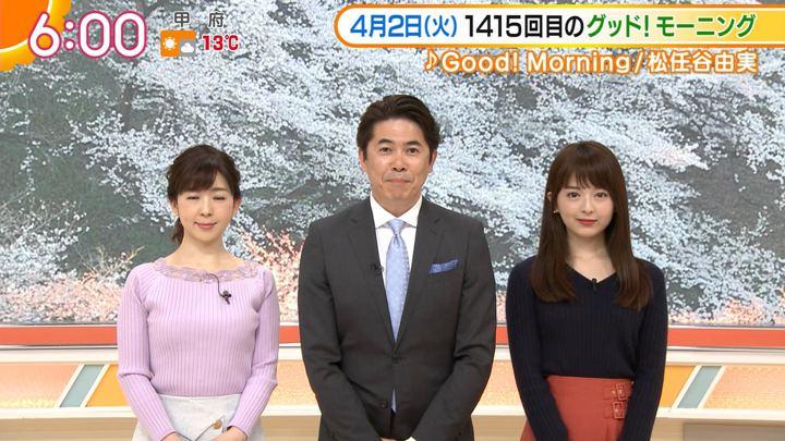 2019年04月02日福田成美の画像07枚目