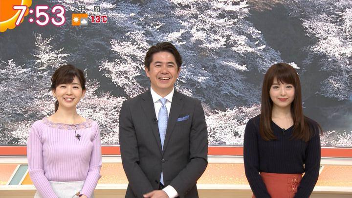 2019年04月02日福田成美の画像13枚目