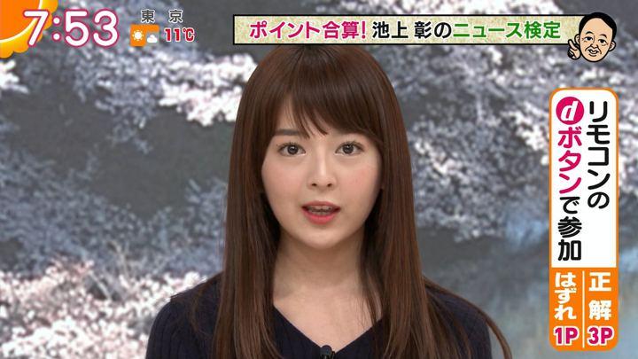 2019年04月02日福田成美の画像16枚目