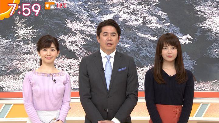 2019年04月02日福田成美の画像18枚目