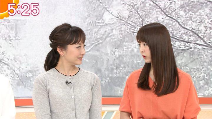 2019年04月03日福田成美の画像04枚目