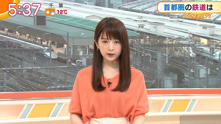 2019年04月03日福田成美の画像06枚目