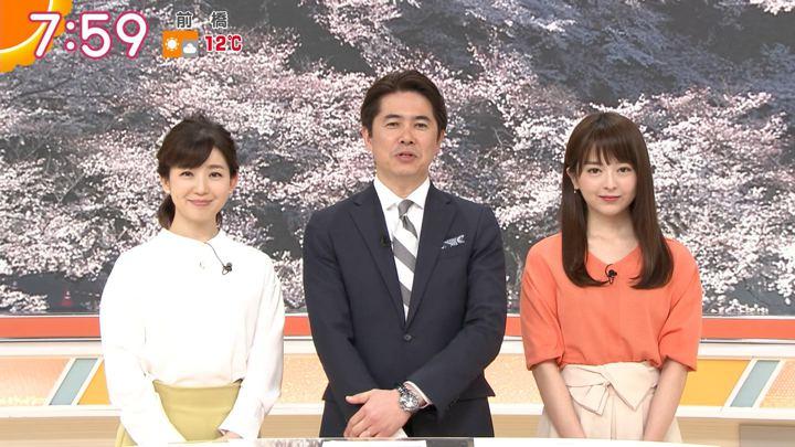 2019年04月03日福田成美の画像19枚目