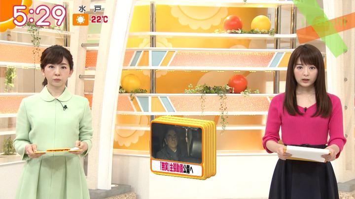 2019年04月05日福田成美の画像04枚目