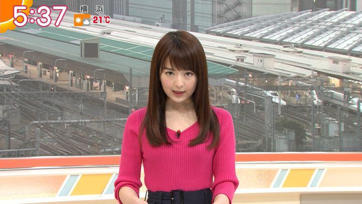 2019年04月05日福田成美の画像05枚目