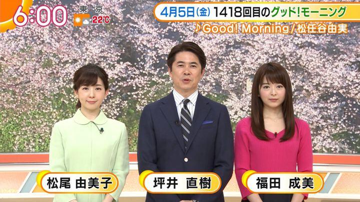 2019年04月05日福田成美の画像10枚目