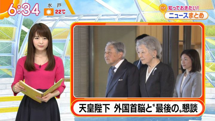 2019年04月05日福田成美の画像11枚目
