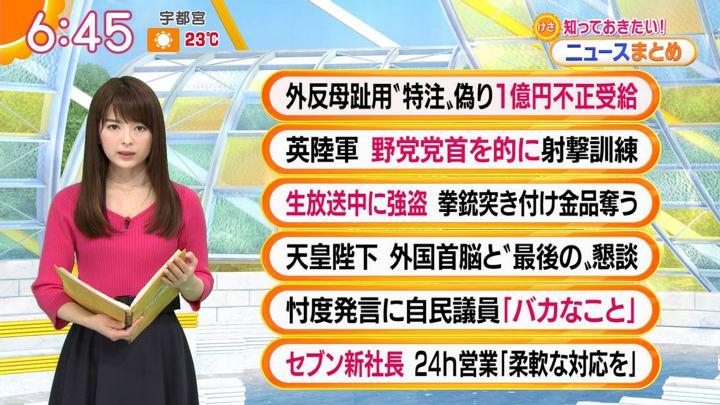 2019年04月05日福田成美の画像13枚目