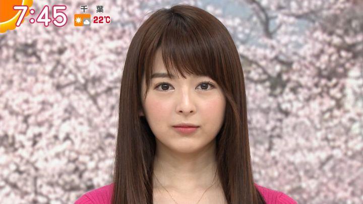 2019年04月05日福田成美の画像15枚目