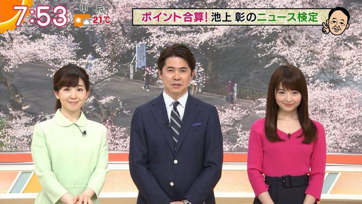 2019年04月05日福田成美の画像17枚目