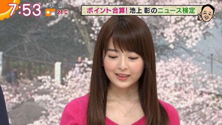 2019年04月05日福田成美の画像18枚目