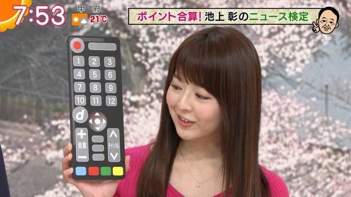 2019年04月05日福田成美の画像19枚目
