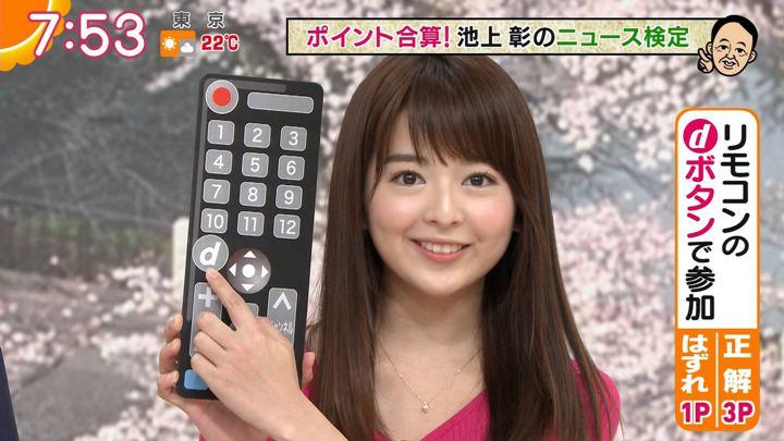 2019年04月05日福田成美の画像20枚目