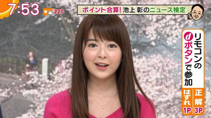 2019年04月05日福田成美の画像21枚目