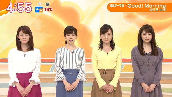 2019年04月08日福田成美の画像01枚目