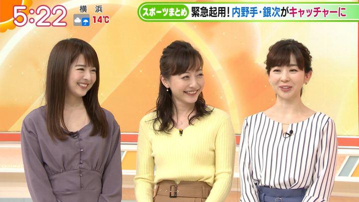 2019年04月08日福田成美の画像02枚目