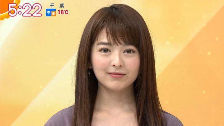 2019年04月08日福田成美の画像03枚目