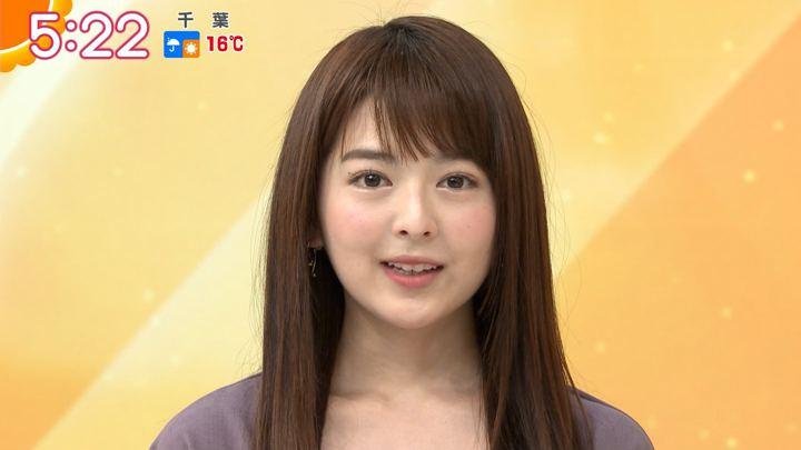 2019年04月08日福田成美の画像05枚目
