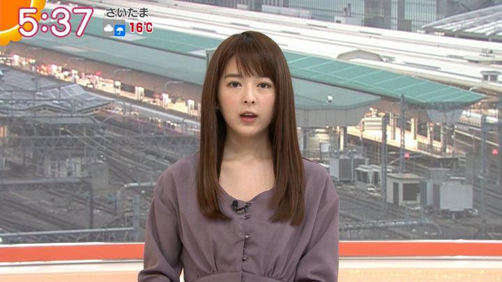 2019年04月08日福田成美の画像07枚目