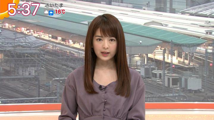 2019年04月08日福田成美の画像09枚目
