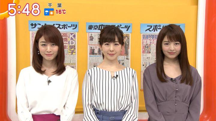 2019年04月08日福田成美の画像10枚目