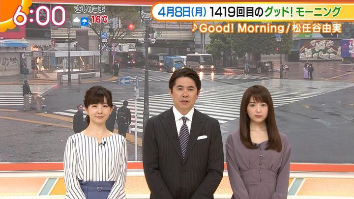 2019年04月08日福田成美の画像11枚目