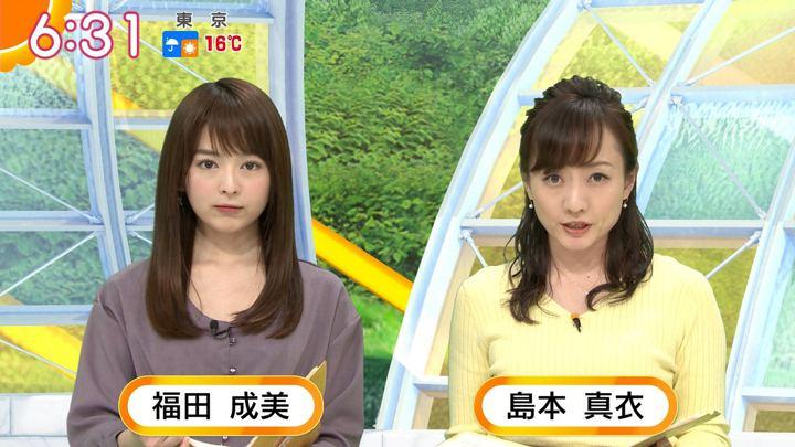 2019年04月08日福田成美の画像12枚目