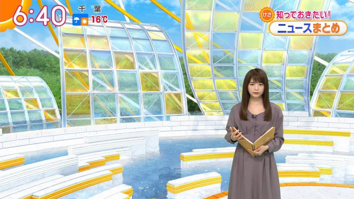 2019年04月08日福田成美の画像14枚目