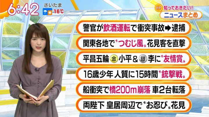 2019年04月08日福田成美の画像15枚目